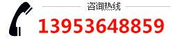潍坊浩纺纺织有限公司电话:13953648857